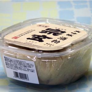 奥能登 宗玄 大吟醸酒粕 500g パック入|konchikitai