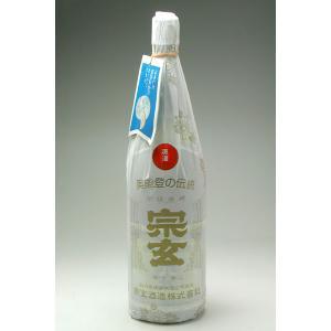 宗玄 上選原酒 1800ml|konchikitai