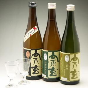 2016年 奥能登・宗玄 ひやおろし 純米生酒 三種セット|konchikitai