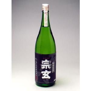宗玄 純米石川門 1800ml|konchikitai