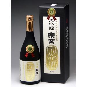 全国新酒鑑評会金賞受賞酒 宗玄 大吟醸 金賞受賞酒 720ml|konchikitai