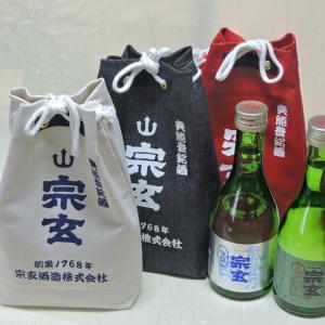 能登の地酒 宗玄 巾着ミニ酒セット|konchikitai