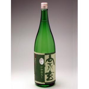 能登の地酒 宗玄 純米原酒 ひやおろし 1800ml|konchikitai