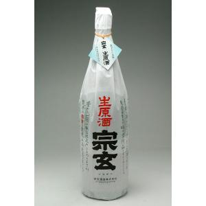 宗玄 生原酒 しぼりたて 1800ml|konchikitai