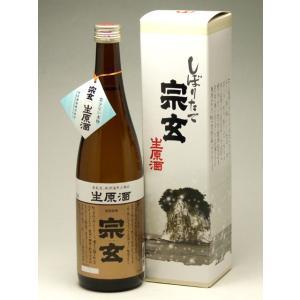 宗玄 生原酒 しぼりたて 720ml|konchikitai