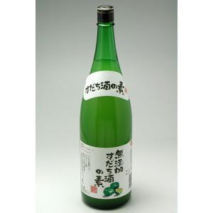 徳島の無添加 すだち酒の素 甘口 1800ml|konchikitai