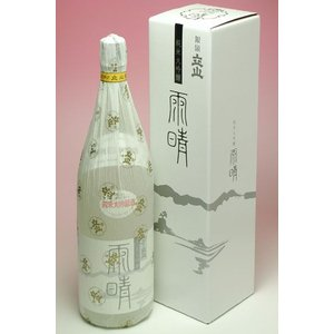 立山酒造 銀嶺立山 純米大吟醸 雨晴 1800ml|konchikitai