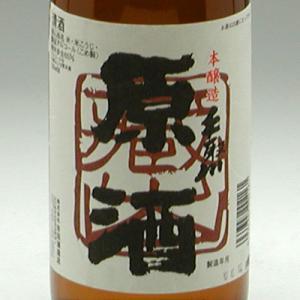 手取川 本醸造蔵出原酒 1800ml|konchikitai