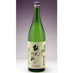 石川県の季節限定酒 手取川 純米大吟醸ひやおろし 1800ml|konchikitai