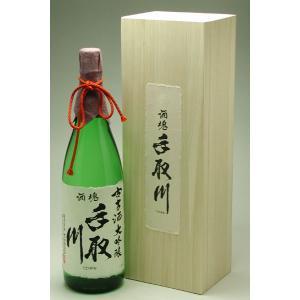 長期熟成酒 手取川 古古酒大吟醸 1800ml|konchikitai