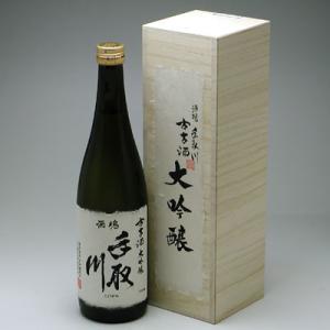 加賀の地酒 手取川 古古酒大吟醸 720ml|konchikitai