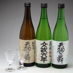 加賀の地酒 天狗舞 特撰三種セット|konchikitai