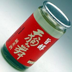 天狗舞 純米カップ 旨醇 180ml|konchikitai