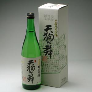 天狗舞 山廃純米大吟醸 720ml|konchikitai