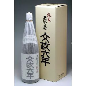 天狗舞 純米酒 文政六年 1800ml|konchikitai