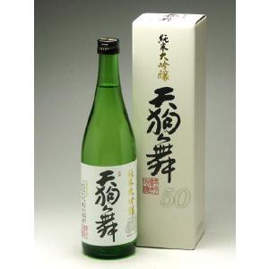 天狗舞 純米大吟醸50 720ml|konchikitai