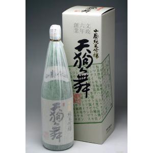 天狗舞 山廃純米大吟醸 1800ml|konchikitai
