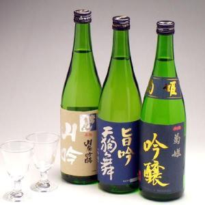 石川の地酒 こんちきたい特選吟醸酒三種セットグラス付き|konchikitai