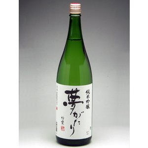 能登の地酒 夢がたり 純米吟醸酒 1800ml|konchikitai