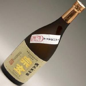 隧道蔵 宗玄 純米大吟醸 720ml|konchikitai