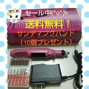 ピンクネイルマシーン ネイルマシン ネイルドリル、●ネイル用 ペン字型電動ドリル●爪のお手入れに ネイルファイル
