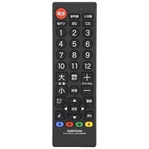 オーム電機 テレビ専用 シンプルTVリモコン 黒 AV-R570N-K