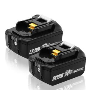 【高品質セル搭載】BL1860 BL1860b マキタ 18v バッテリー 互換 2個セット 6000mAh 残量表示付き 6.0ah マキタバッテリー BL1840 BL1840b bl1830b BL1815 BL1830