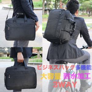 ビジネスバッグ ショルダーバッグ 本革 ブリーフケース ビジネスバッグ大容量 送料無料 バッグ リュ...