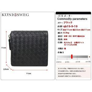 財布 メンズ財布 レザー最高級本革 手作り 編み込み|konigsweg|03