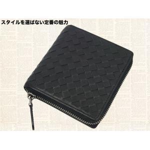 財布 メンズ財布 レザー最高級本革 手作り 編み込み|konigsweg|06