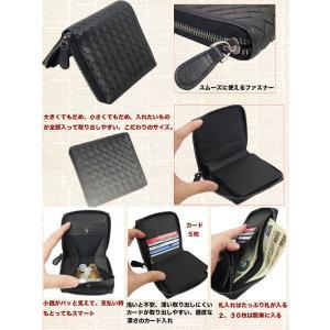財布 メンズ財布 レザー最高級本革 手作り 編み込み|konigsweg|07