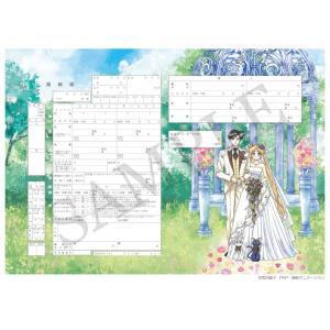 美少女戦士セーラームーン Romance Wedding konintodoke