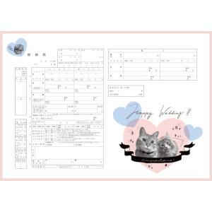 Cats Wedding konintodoke