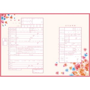 Happy Poppy(pink) konintodoke