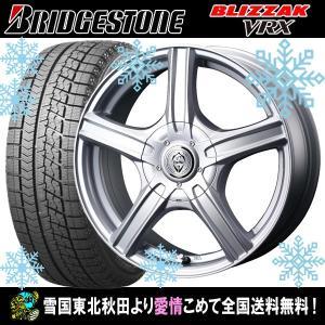 12インチ ブリヂストン ブリザック VRX  145/80R12  ウェッズ トレファーMH  スタッドレスタイヤ&ホイール4本セット  ブ