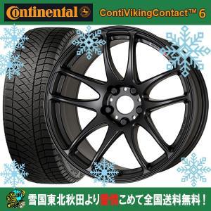 スタッドレス 18インチ 245/40R18 コンチ バイキング コンタクト6 ワーク エモーションCR極 MB タイ|konishi-tire