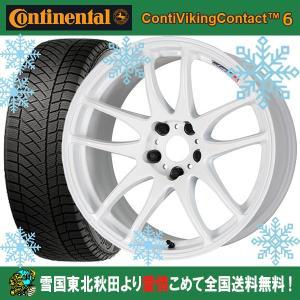18インチ スタッドレス 245/40R18 コンチ バイキング コンタクト6 ワーク エモーションCR極 W タイヤ|konishi-tire