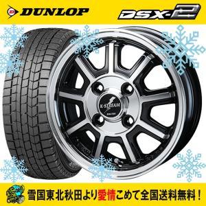 商品詳細  タイヤ : ダンロップ DSX-2 DUNLOP DSX-2   タイヤサイズ : 13...