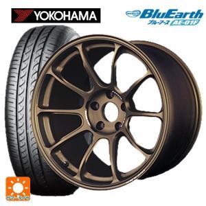 195/55R16 87V ヨコハマ ブルーアースAE01F レイズ ボルクレーシング ZE40 ブロンズ 6J サマータイヤホイール4本セット|konishi-tire|01