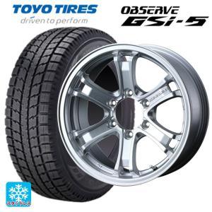 17インチ  プラド等  スタッドレス 265/65R17  トーヨー オブザーブ GSi-5 ウェッズ キーラーフォース  タイヤホイール4|konishi-tire