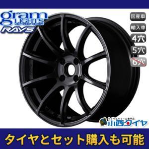 18インチ RAYS(レイズ)  gram LIGHTS  57トランセンド H8 9.5J-18 ホイール新品1本 国産車 輸入車|konishi-tire