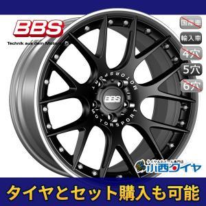 20インチ BBS GERMANY CH-R2 SB 10.5J-20 新品ホイール1本|konishi-tire