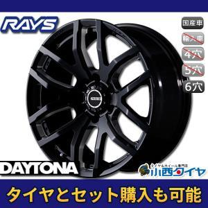 17インチ レイズ チームデイトナFDX F6 B8 8.0J-17+20 6/139.7 ホイール新品1本|konishi-tire