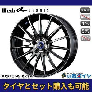 17インチ ウェッズ レオニス NAVIA05 BPB 6.5J-17 ホイール新品1本 国産車|konishi-tire