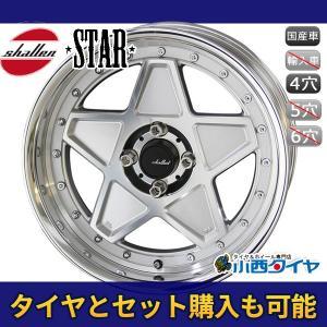 17インチ 共豊 シャレン オールドスクールスタイル スター  IS Super Low Disk 6.0J-17 新品ホイール1本|konishi-tire