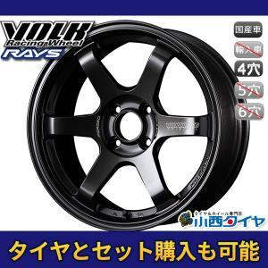 16インチ RAYS VOLKRACING TE37SONIC MM 6.0J-16 新品ホイール1本|konishi-tire