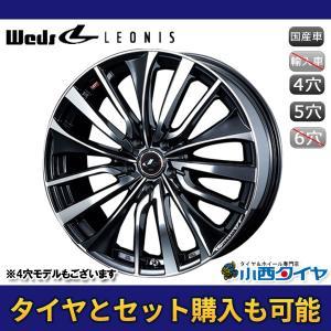 14インチ ウェッズ レオニスVT PBMC 5.5J-14 ホイール新品1本 国産車|konishi-tire