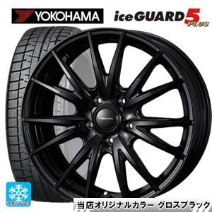 14インチ スタッドレス 165/70R14  ヨコハマ アイスガード5プラス IG50plus ウェッズ ヴェルバスポルト  タイヤホイ|konishi-tire