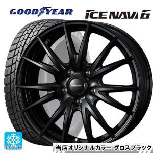 スタッドレス 16インチ 205/60R16 グッドイヤー アイスナビ6 ウェッズ ヴェルバスポルト タイヤ&ホイール4本セット 国産車 ヴェルバスポ|konishi-tire