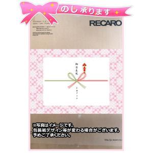 チャイルドシート 3才〜12才位 レカロ スタートJ3 シュヴァルツ(黒) RECARO Start J3|konishi-tire|03